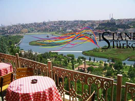 پیر لوتی استانبول