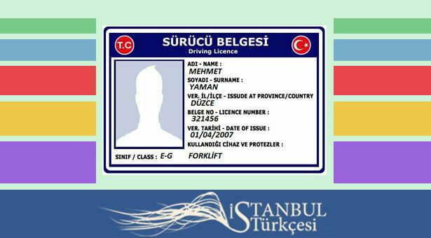 نحوه گرفتن گواهینامه در ترکیه