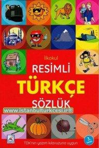 دیکشنری تصویری ترکی