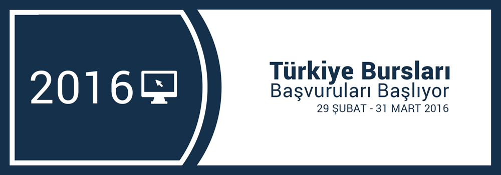بورسیه ترکیه 2016