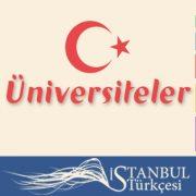 دانشگاههای ترکیه