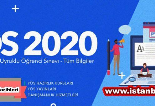 تاریخ آزمون یوس 2020 ترکیه