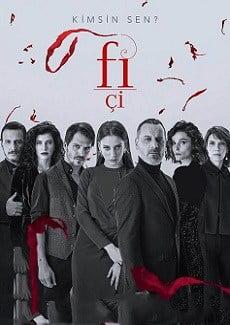 زیرنویس ترکی سریال فی