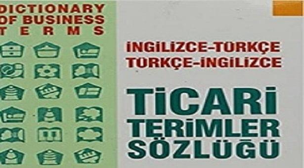 دیکشنری اصطلاحات تجاری ترکی