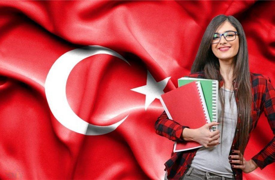 رتبه بندی دانشگاههای ترکیه
